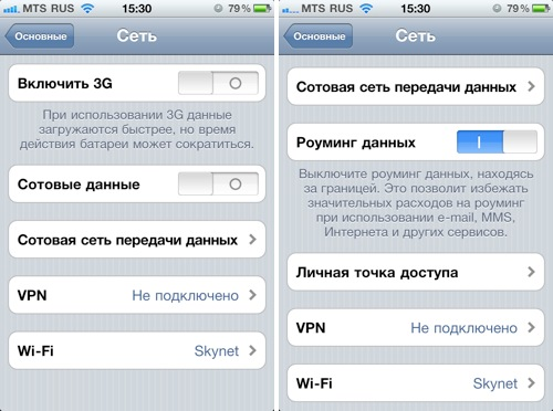 iphone-internet-2