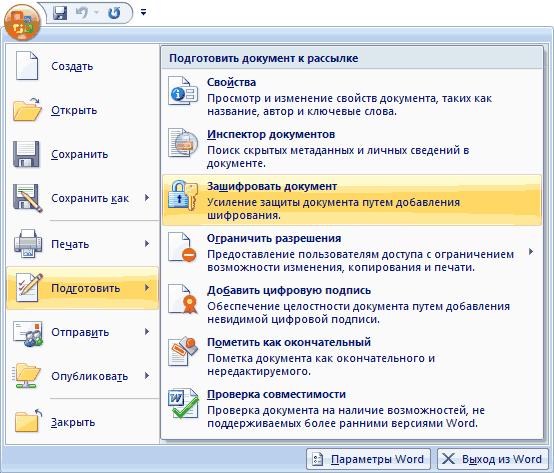 set-office-2007-word-password