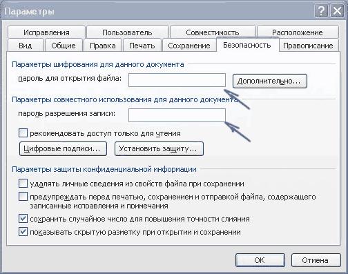 word-2003-document-password