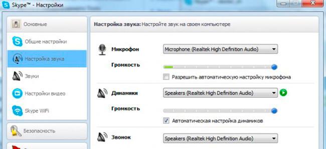 1-no-voice-in-skype-audio-options