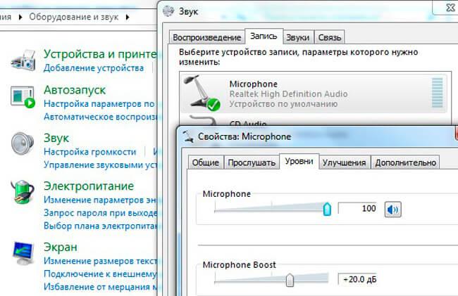 3-no-voice-in-skype-windows-audio-options