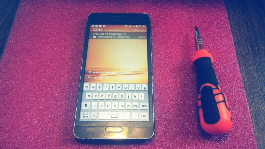 Замена разъема питания на телефоне Samsung G530H