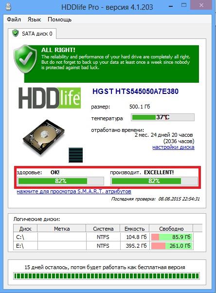 1439129688_proizvoditelnost-i-zdorove-zhestkogo-diska