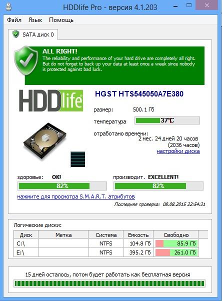 1439129769_programma-hddlife