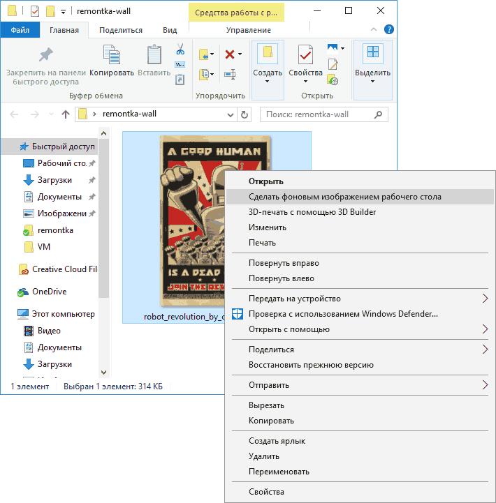 Deskscapes и windows смс 10 для