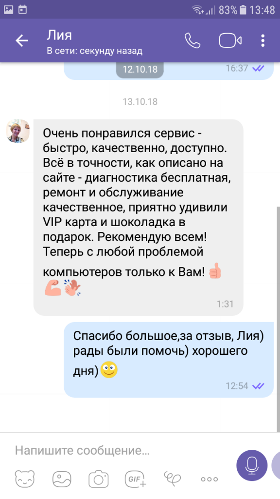 Screenshot_20181016-134809