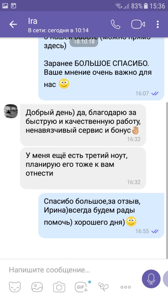 Screenshot_20181023-153621