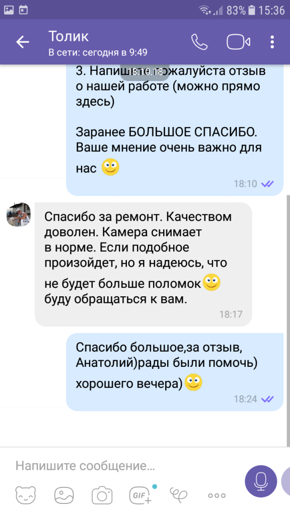 Screenshot_20181023-153630