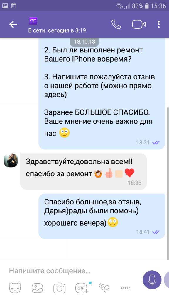 Screenshot_20181023-153649