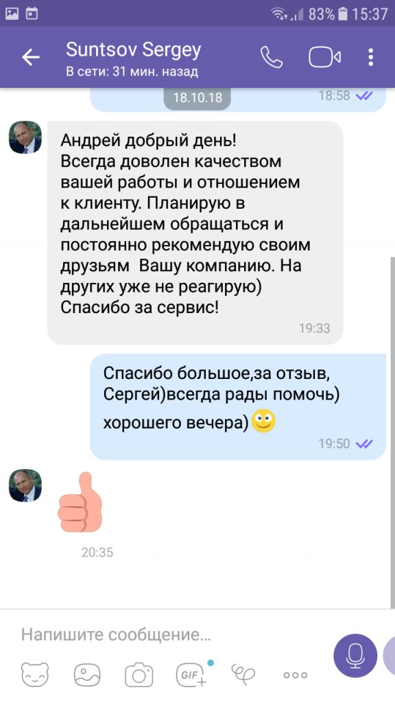 Screenshot_20181023-153717