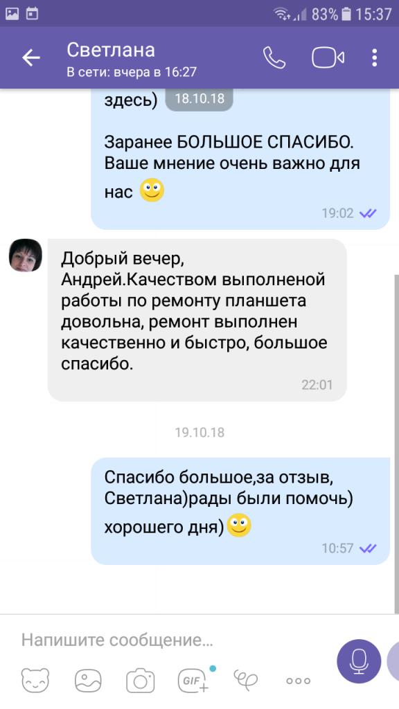 Screenshot_20181023-153722