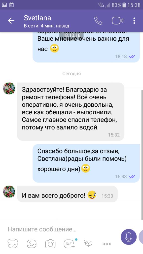 Screenshot_20181023-153809